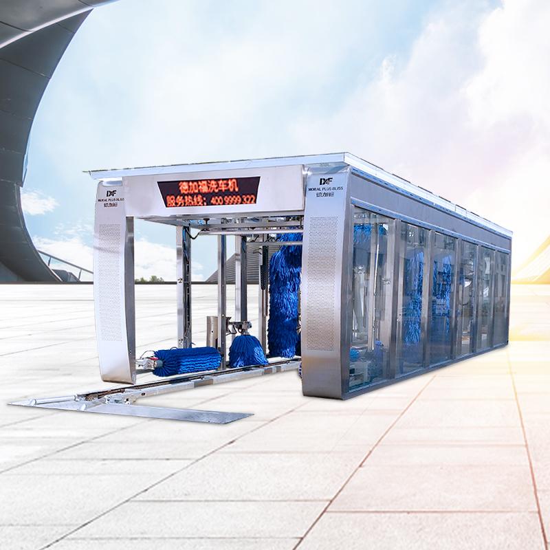 850隧道洗车机