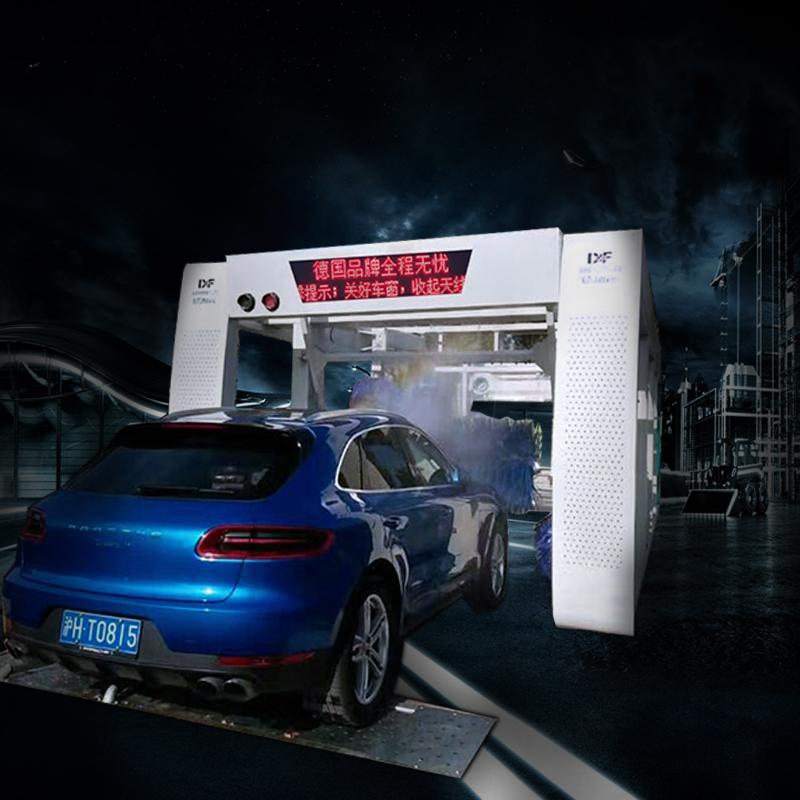 830隧道洗车机