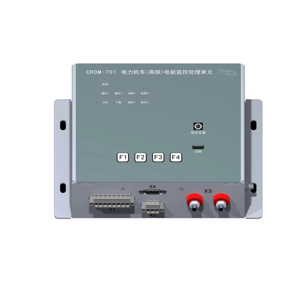 电力机车电能监控处理单元