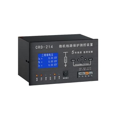 CRD-2000系列微机保护测控装置