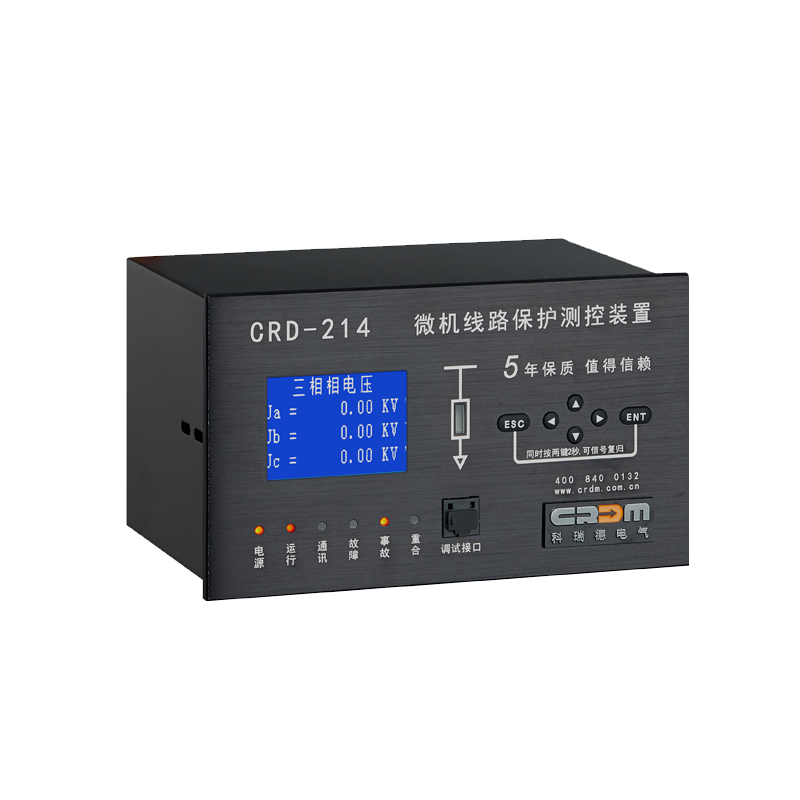 CRD-214微机线路保护测控装置