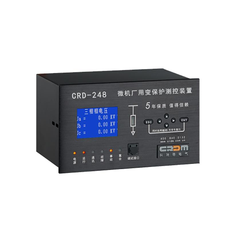 CRD-248微机厂用变保护测控装置