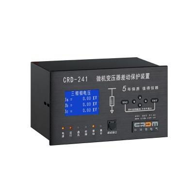 CRD-240系列微机变压器保护测控装置