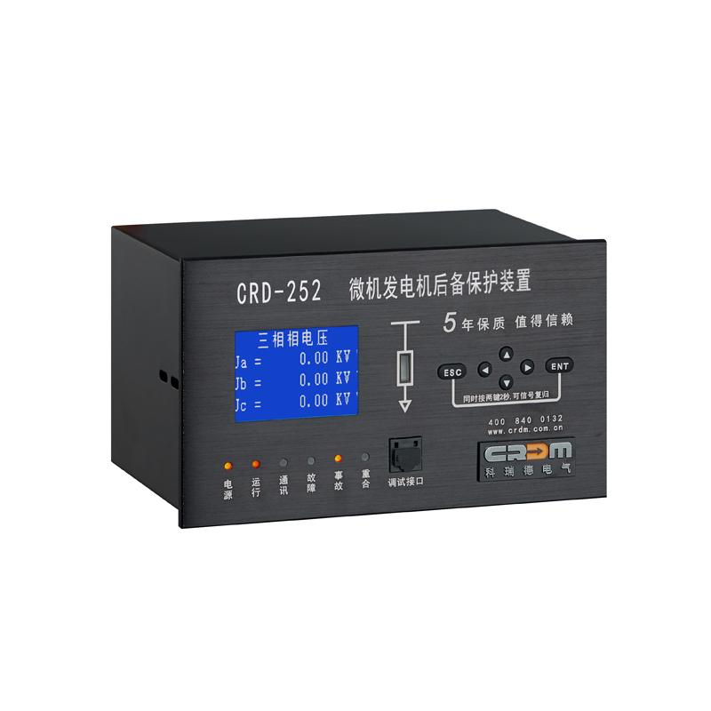 CRD-250系列微机变压器保护测控装置