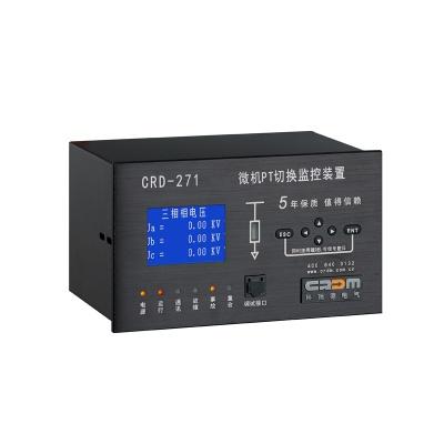 CRD-271微机PT切换监控装置