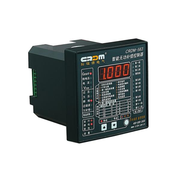 CRDM-563智能无功补偿控制器