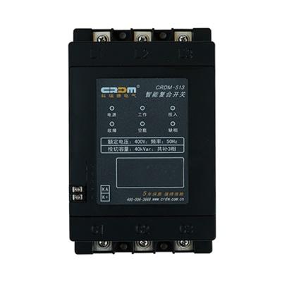 CRDM-513智能复合开关