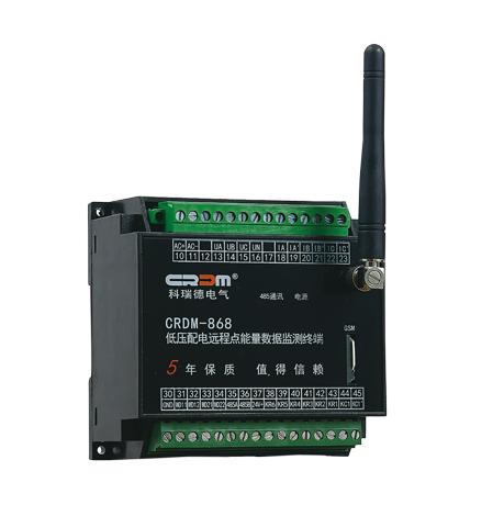 CRDM-868配电智能远程监控终端