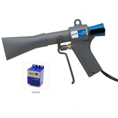 COBRA 离子风枪