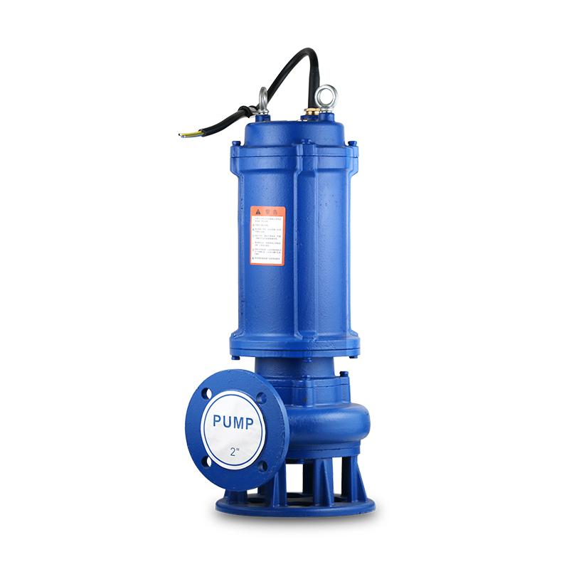 WQ-N污水污物排水泵