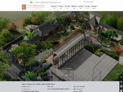 理池景观规划设计