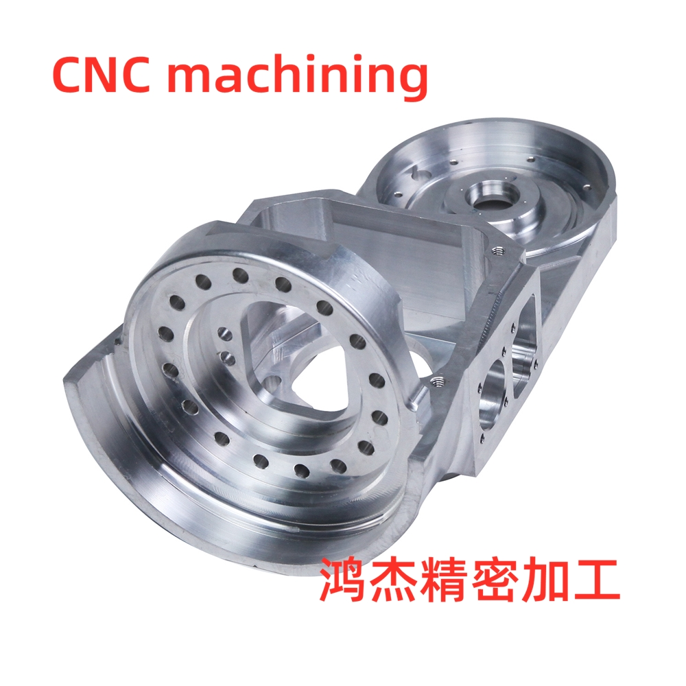 cnc milling machining parts custom metal processing service