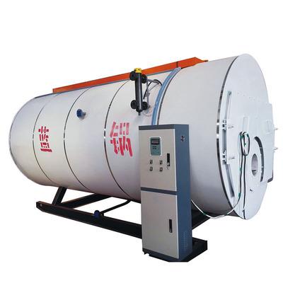 WNS卧式燃油、热水锅炉