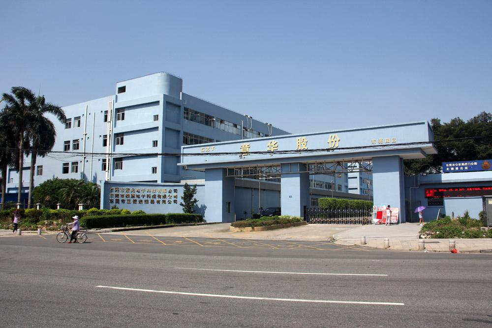产业园大门