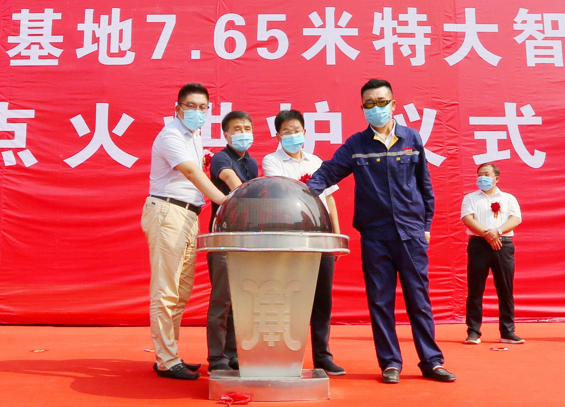 上海戊伦科技祝贺:世界领先的潞宝7.65米绿色智能焦炉点火烘炉