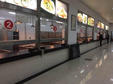 华东理工大学 学生食堂