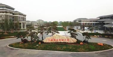 江苏旅游职业学校-烹饪学院