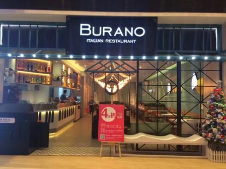 布拉诺意大利餐厅