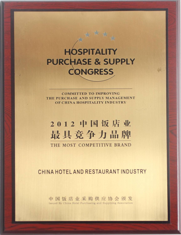 2012中国饭店业最具竞争力品牌