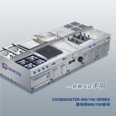 喜玛特900/700系列豪华立式组合炉