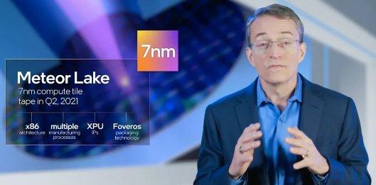 英特尔重启晶圆代工,投资200亿...