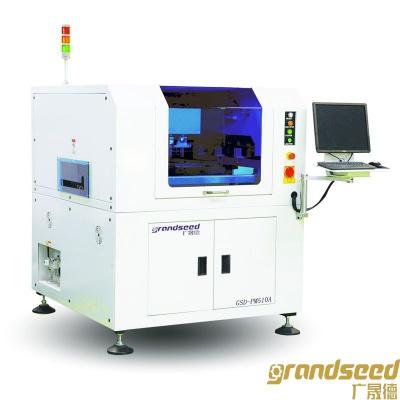 全自动锡膏印刷机GSD-PM510A