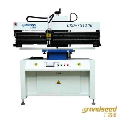 半自动LED灯板锡膏印刷机GSD-YS1200