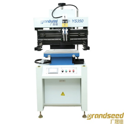 半自动锡膏印刷机GSD-YS350