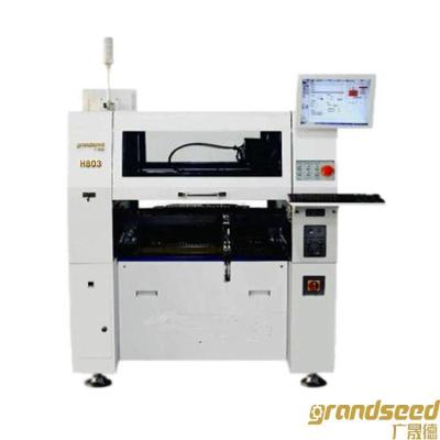 SMT多功能贴片机GSD-H803