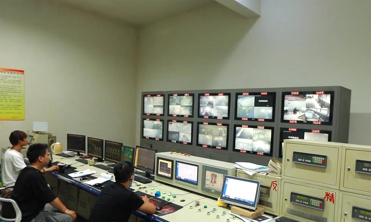 京城數字化中控室