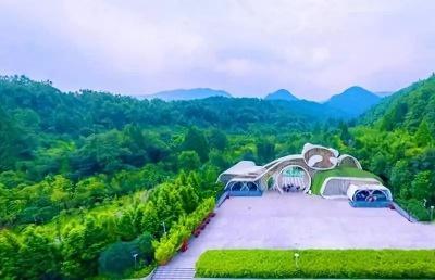 中国大熊猫保护研究中心都江堰基地