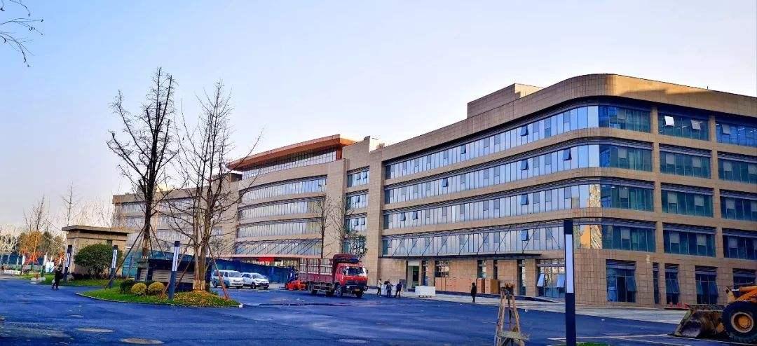 双流第一人民医院