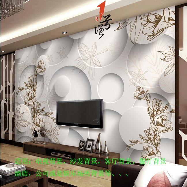 欧式复古线描玉兰枫叶客厅3D电视沙发背景墙.tmp