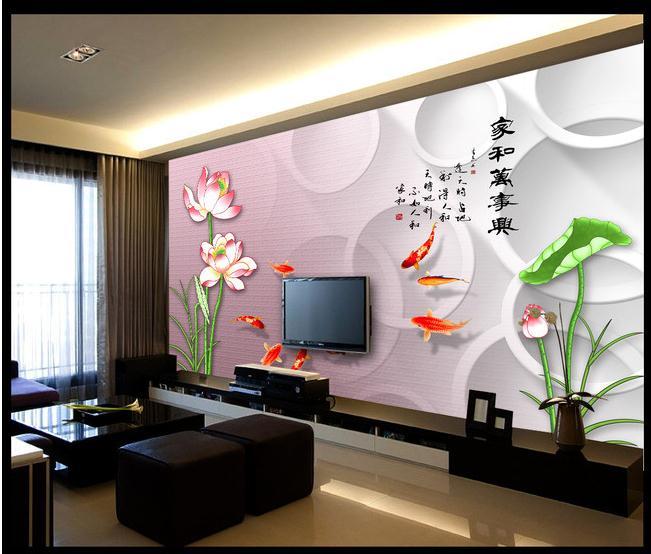 家和富贵荷花九鱼图壁画电视背景墙