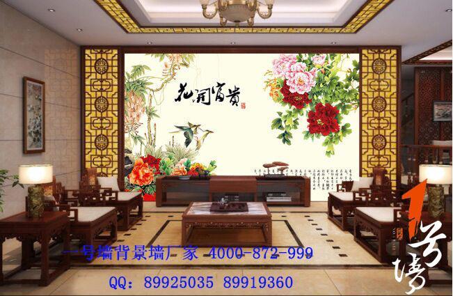 花开富贵牡丹背景沙发电视背景墙2