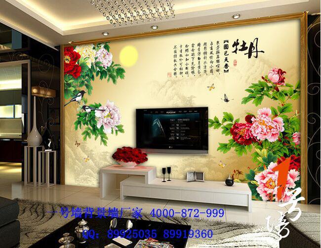花开富贵牡丹背景沙发电视背景墙3