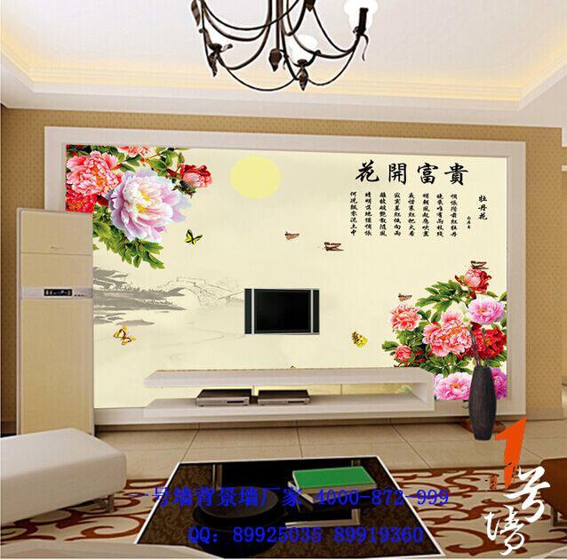 花开富贵牡丹背景沙发电视背景墙4