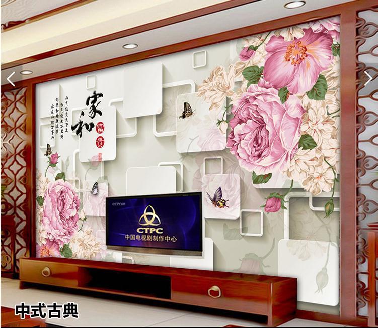 客厅背景墙 3D立体家和富贵电视壁画