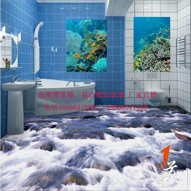 3D游泳池地板 3D浴室流水石头地板