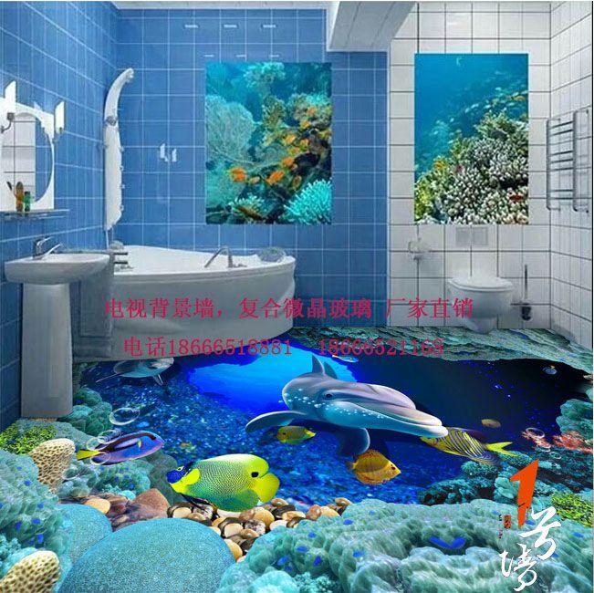 3D游泳池 海底世界3D浴室地板