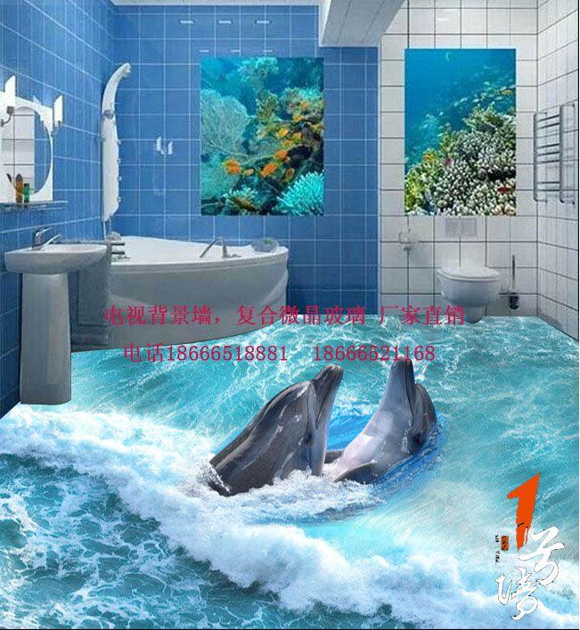 3D游泳池 海豚3D立体浴室地板瓷砖装饰画