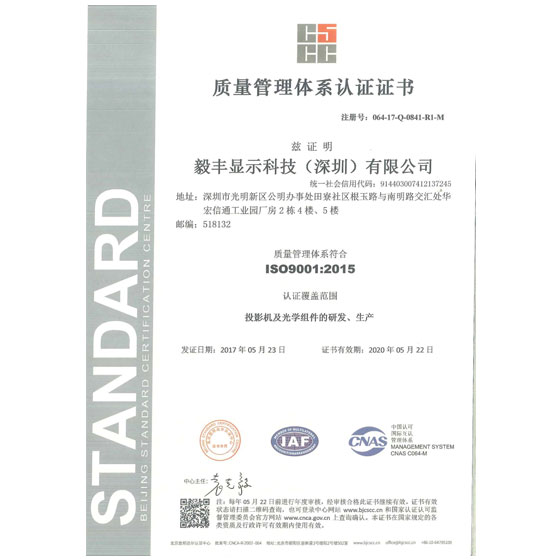 ISO9001·2015