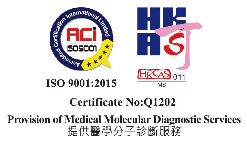 香港时代医疗专业信赖,屡获殊荣