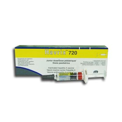 儿童甲型肝炎疫苗(甲肝疫苗)