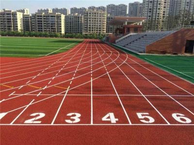 学校橡胶操场跑道