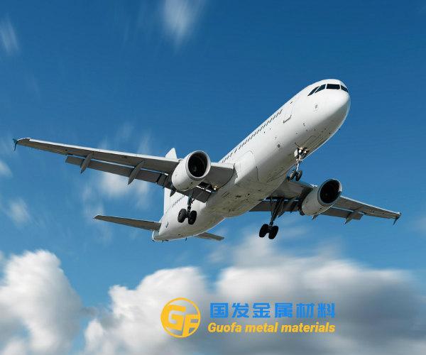 航空航天原材料是用铝合金7075吗?