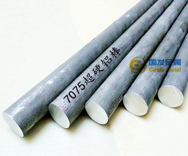 国发金属材料中的7075铝合金材料特性介...