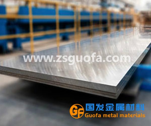 国发金属公司新网站成功上线,重点展示公司...