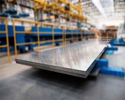 大规格高强耐蚀铝合金