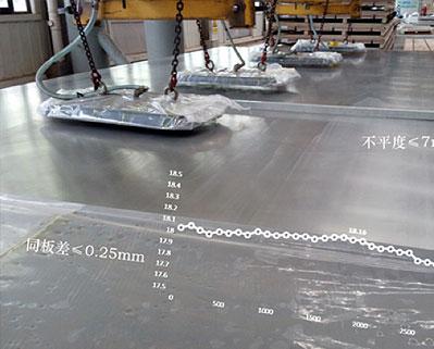 航天用2219铝合金超宽幅板材